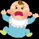 2ヶ月の赤ちゃんが人見知り?特定の人にだけ大泣き事件!!!