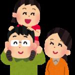 【1歳】パパ嫌いだった娘が、パパ好きになるまでのお話。〜我が家の対策とその成果