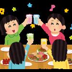 子連れ客(2歳・4歳)へのおもてなし料理をどうするか。調べた結果と選んだもの。
