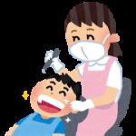子どもの歯医者さん選びは重要!歯医者さんを変えたら最高だった件。