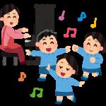 このブログで、育休からの復職・保育園準備中の方におすすめの記事