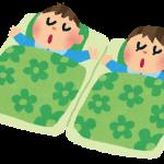 1歳での保育園入所に備えて、朝寝はなくすべきか?