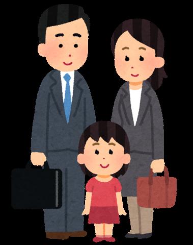 子どもが小さい共働き家庭の朝のタイムスケジュールについて~出かけるまでにかかる時間(1歳編)