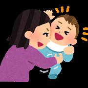 赤ちゃんが声を出して笑うのは、いつから?〜赤ちゃんを大笑いさせる方法