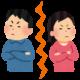 【離婚危機】家族を養う気がない夫に対するストレス騒動を振り返って