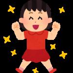 3歳児検診が終了!〜検査内容や結果等をレポ。