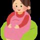 2人目産休中の過ごし方(振り返りと今後について)