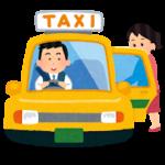陣痛・破水時に乗車できるか、タクシー会社に問い合わせた結果