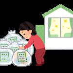 育休中にやるべきことNO1は、「家を整える」!やったこと&やることリスト