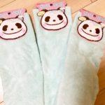 【保育園準備】お尻ふき用タオルは100均のふわふわタオルがオススメです。