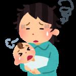 育児に疲れている人と、疲れていない人。