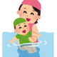 【夏遊び準備】滑り台付き家庭用プールが欲しい!