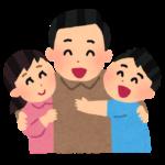 家庭で父親を尊重できていますか。