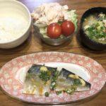 生鯖の新レパートリー♪〜我が家の鯖料理事情。