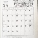 【数字&曜日学習】子ども向け無料カレンダーの活用を再開!