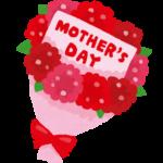 母の日の贈り物(2021)