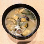 【改訂版】なすの味噌汁を劇的に美味しくする方法