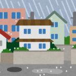 大雨×コロナで気が滅入る8月(2021)