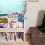 リビングに「飾れる絵本棚」を置きました。